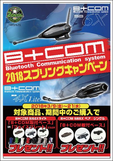 BCOM6XCP-A3_L