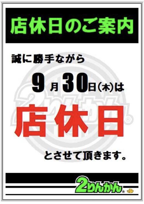 D4B68C6B-10CB-4FC9-8CC8-E664E13D361E