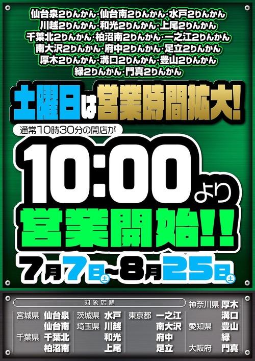 JPG00001 (4)