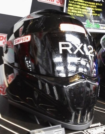 黒RX12