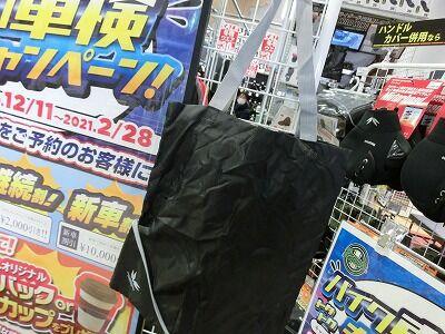 岡山 倉敷 福山 バイク車検 バイク任意保険 09 (3)