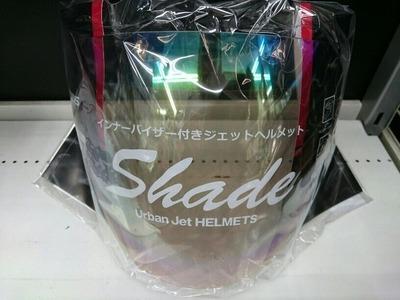 SHADE2