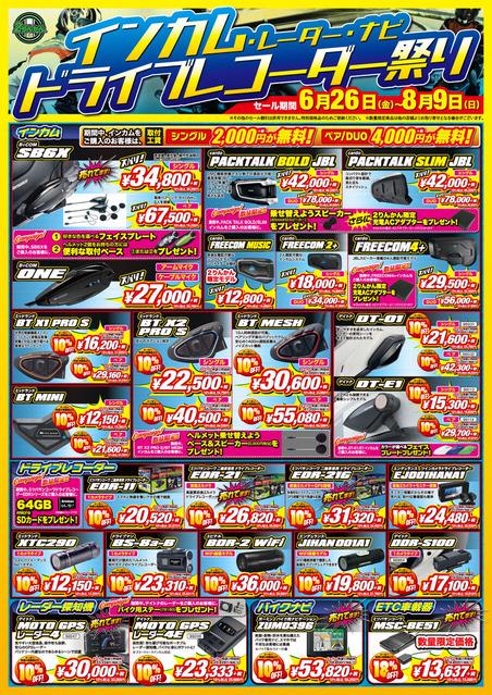 Electronics-fes_A3_200622