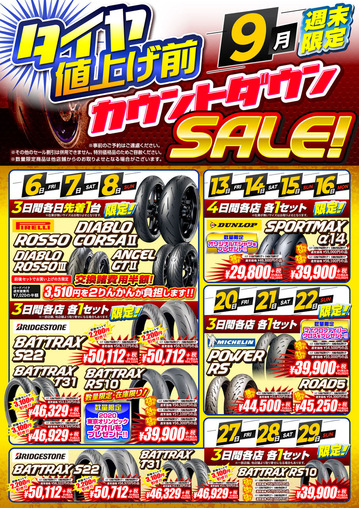 Countdown-Sale_Tyre_A3