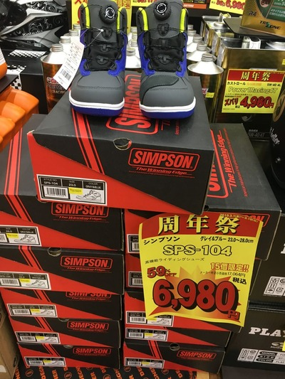 菊陽周年祭限定セール (8)
