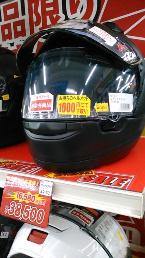 KIMG0500