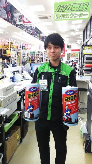 奈良 2りん車検 修理 洗車25