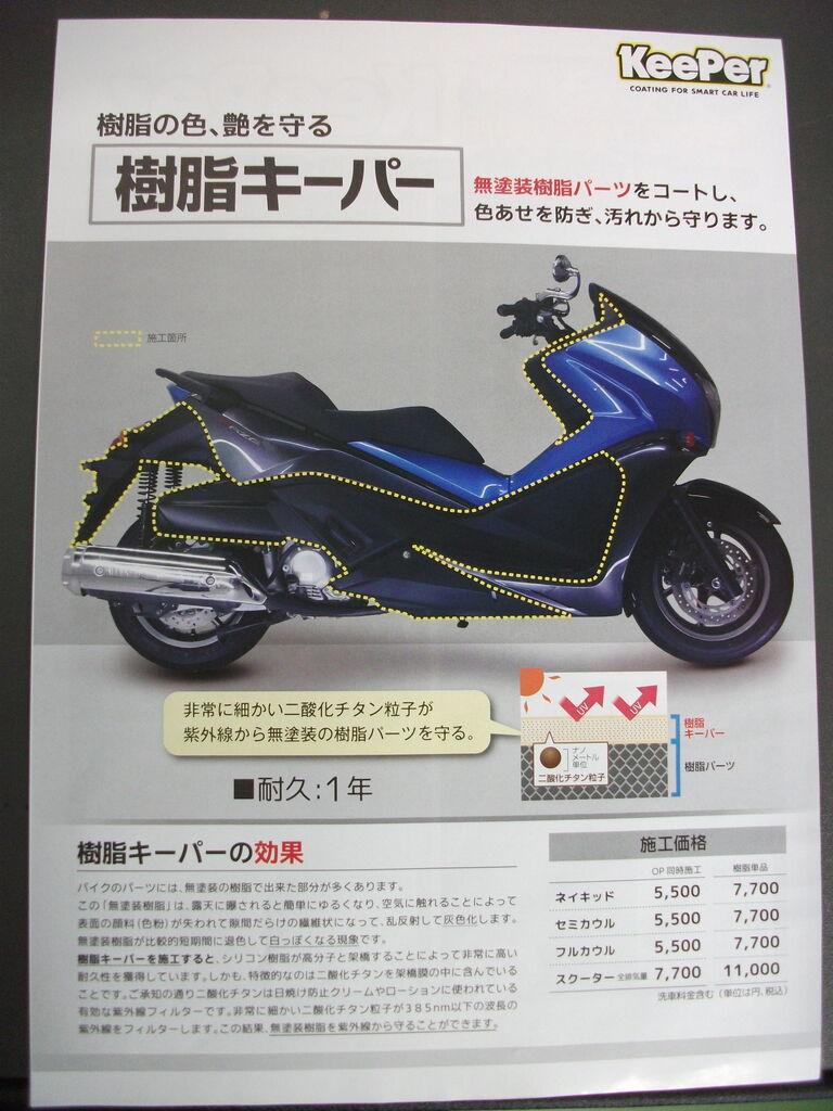 DSCF4056