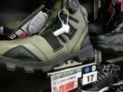岡山 倉敷 福山 バイク車検 バイク任意保険 タイヤ0726 (5)