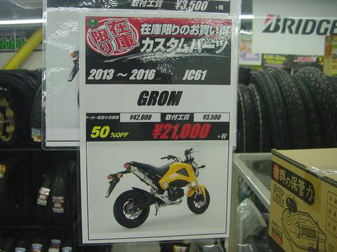 DSC00057