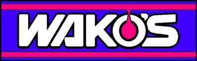 wakos_logo635[1]