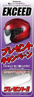岡山 倉敷 福山 バイク車検 バイク任意保険 バッテリー14