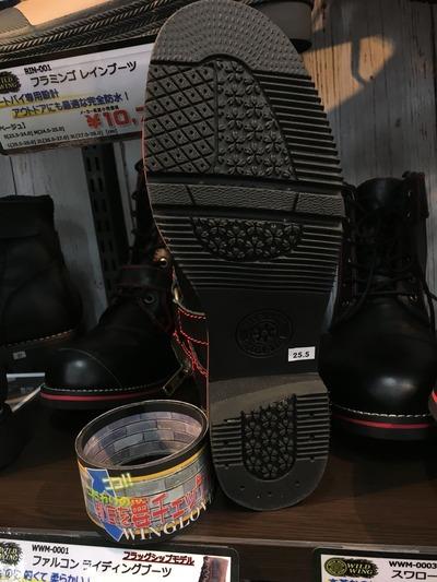 菊陽2りんかんワイルドウイングブーツバイク用品 (4)