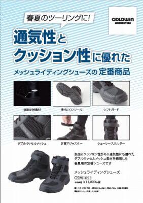 岡山 倉敷 福山 バイク車検 バイク任意保険 バッテリー0330 (1)