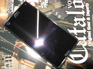 緑2りんかん Xperia Z3 Compact