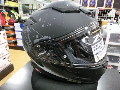 岡山 倉敷 福山 バイク車検 バイク任意保険 ヘルメット23 (4)