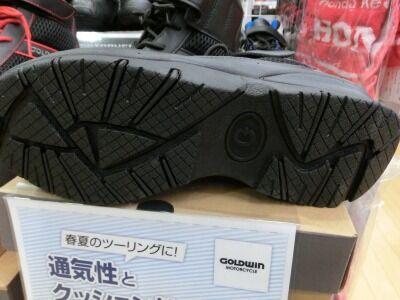 岡山 倉敷 福山 バイク車検 バイク任意保険 バッテリー0330 (4)