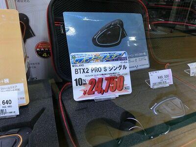 岡山 倉敷 福山 バイク車検 バイク任意保険 ヘルメット11 (5)