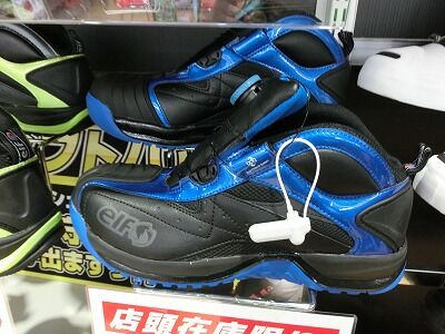 岡山 倉敷 福山 バイク車検 バイク任意保険 秋冬ウェア23 (1)