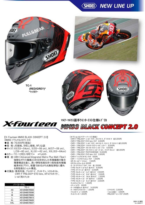 x14-93bc