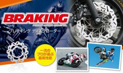 岡山 倉敷 福山 バイク車検 バイク任意保険 タイヤ03021