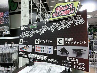 岡山 倉敷 福山 バイク車検 バイク任意保険 U-KANAYA (5)