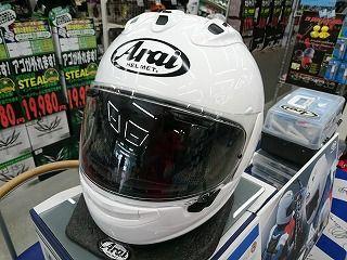 Arai RX-7X ヘルメット フィッティングサービス 緑2りんかん