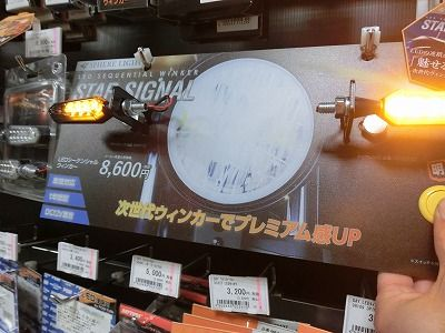 岡山 倉敷 福山 バイク車検 バイク任意保険 バッテリー261  (5)