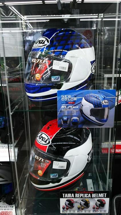 タイラレーシング RX-7X