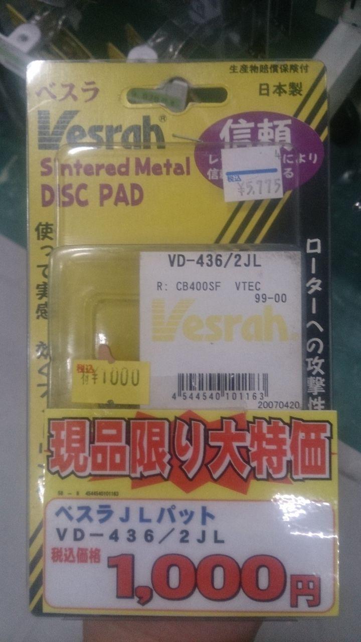 DSC_0161