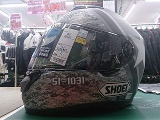 SHOEI QWEST RESOLUTE