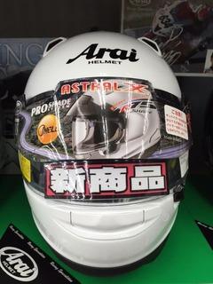 アストラルX-03