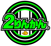 2rinkan_logo