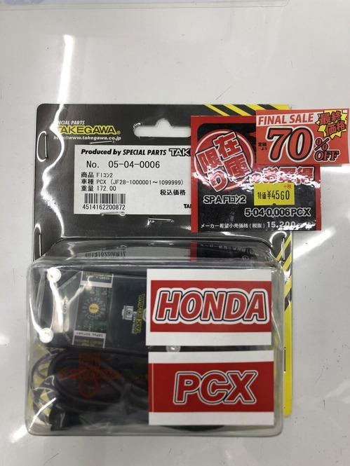 滞留武川PCX jf28 FIコン
