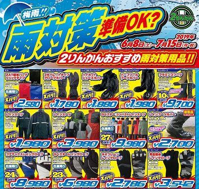 岡山 倉敷 福山 バイク車検 バイク任意保険 バッテリー79 (2)