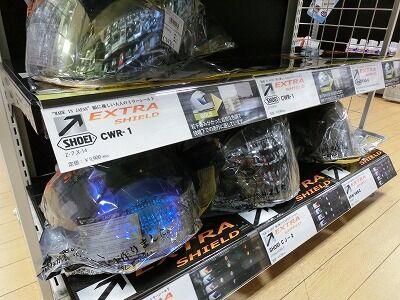 岡山 倉敷 福山 バイク車検 バイク任意保険 ヘルメット28 (4)