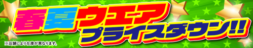 main-title_4x