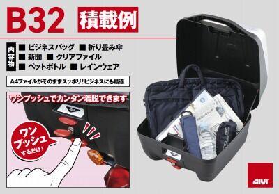 岡山 倉敷 福山 バイク車検 バイク任意保険 0305 (1)