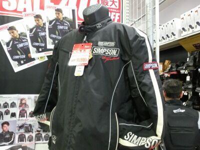 岡山 倉敷 福山 バイク車検 バイク任意保険 防寒ウェア(4)
