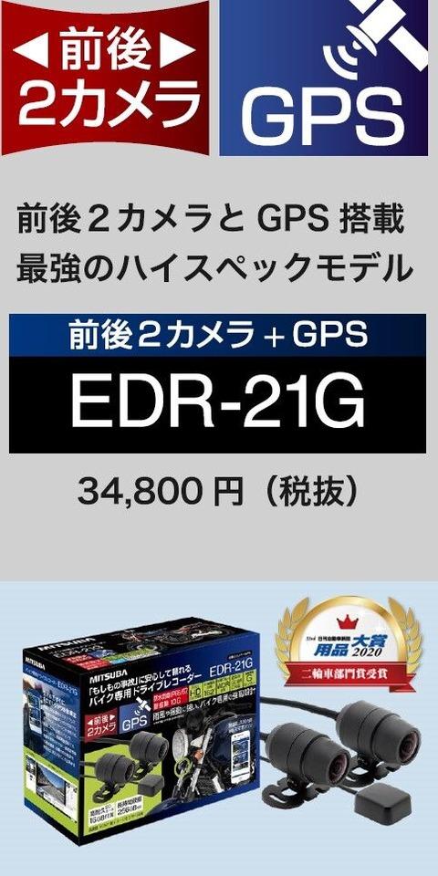 17FE59F4-FD09-4663-80ED-A7FAA9A97039