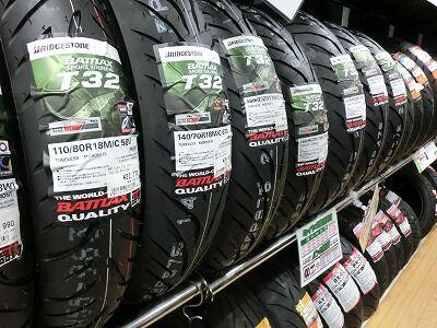 岡山 倉敷 福山 バイク車検 バイク任意保険 タイヤ18 (3)