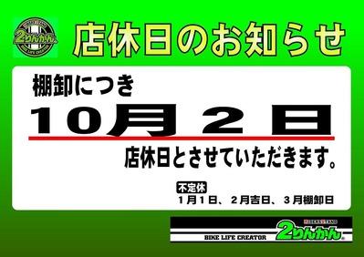 営業時間-002