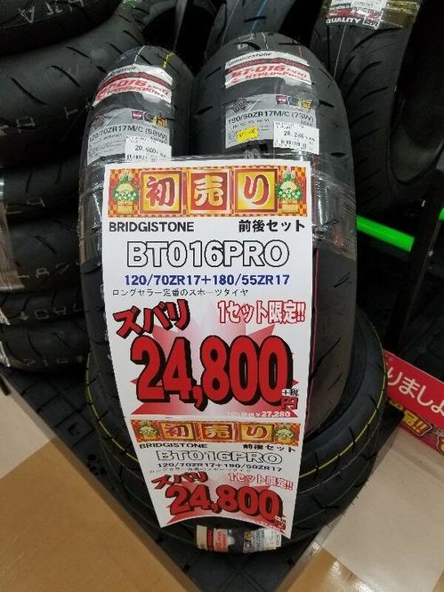 20191225_183639-600x800