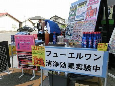 倉敷 岡山 バイク車検 バイク任意保険2