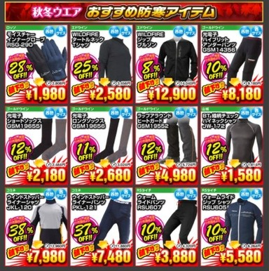 PriceDown_WEB3