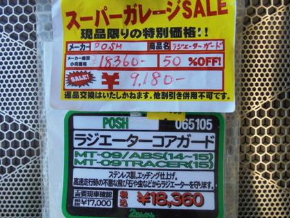 DSC02005[1]