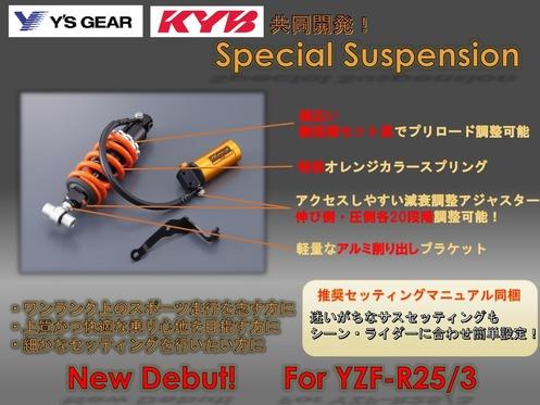 R25-KYB-001