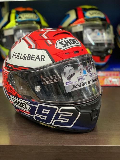 ヘルメット3