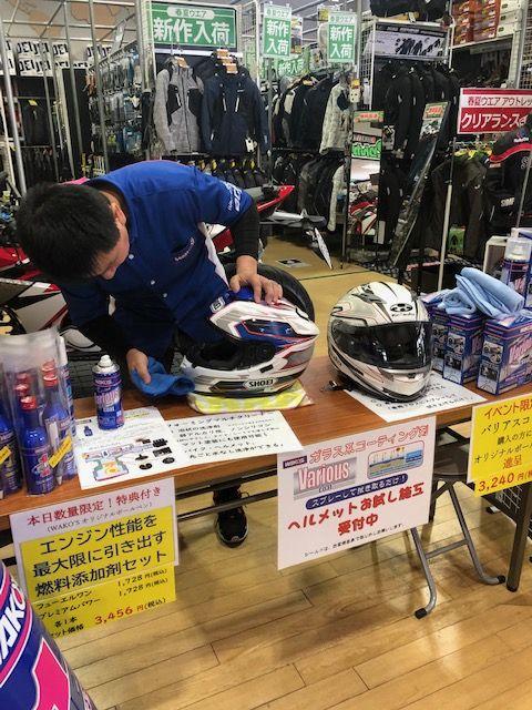 岡山 倉敷 福山 バイク車検 バイク任意保険 WAKO'S 6