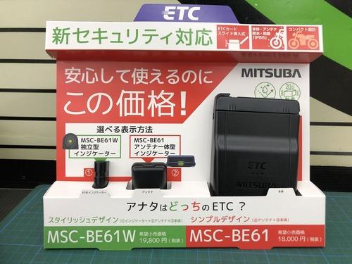 MSC-BE61,61W